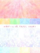 【MMD】水彩ドーム ver1.01【スカイドーム】