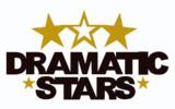 【SideM】DRAMATIC STARS【ロゴ(透過)】