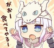 学芸会 ドラゴン役