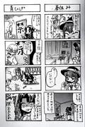 秘封霖倶楽部 4コマ