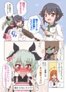 アンツィオ流バレンタイン作戦!!4