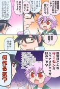 バレンタインの準備を進める多摩ちゃん漫画