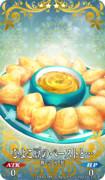 【仕事絵】ひよこ豆のペーストと…(アーラシュ)