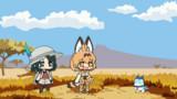 けものフレンズたーのしー!.gifアニメ