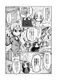【デレアニ漫画】選抜理由はなんだろな②