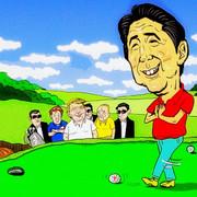 日米首脳接待ゴルフ始まる