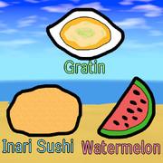 ウグイス (海、グラタン、いなり寿司、スイカ)
