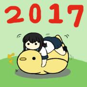 新年絵2017