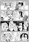 崖っぷ鎮守府04