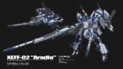 【MMD】XEFF-02 アラディア v1.2 + α【モデル配布】