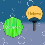 ハウス (八角形、うちわ、水中)