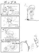 はに × おん Music ♪ 〜音楽勉強奮闘記〜其の七