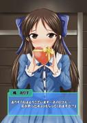 橘ありすのバレンタイン作戦