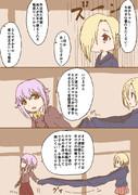 幸子梅の袖漫画