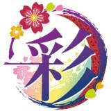 【SideM】彩【ロゴ(中抜きVer)】
