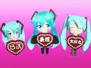【MMD】バレンタイン【おまけw】