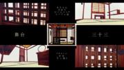 【MMDステージ配布】stage033