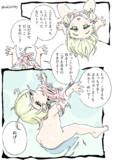 遊佐こずえちゃん(11歳)にロリコンがバレて問い詰められる漫画