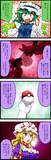 【激闘!ポケモンリーグ幻想郷大会】157話「人と妖怪と異変と」