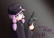 ゆかりさんとVz61