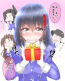 バレンタイン羽黒ちゃん