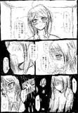 【ネタバレ注意】風邪引き赤松さん