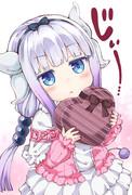 小林さんちのチョコレードラゴン