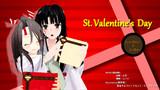 バレンタインしほづほ