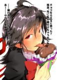 バレンタインぬえちゃん(チョコをくれるとは言ってない)