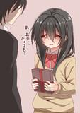 チョコを渡そうとしてる女の子
