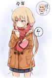 バレンタイン杏ちゃん