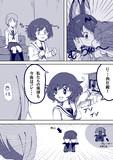 ガルパン&けもフレ=ガールフレンズ(百合)