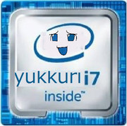 yukkuri inside