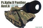 ドイツ軍五号中戦車 パンター A型