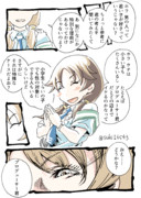 片桐早苗さん(28歳)に問い詰められる漫画