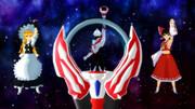 【第二回レイマリ静止画祭】紅白巫女と白黒魔法使いの力をお借りするオーブ