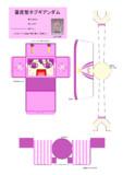 量産型ネプギアンダム設計図