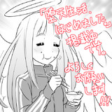 【宣伝】「勝ち抜きGG4コママンガバトル」に掲載されました!!