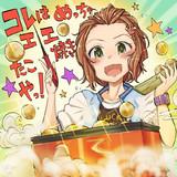 難波さん家のたこやき機デレステルーム実装おめでとうだよ~!!