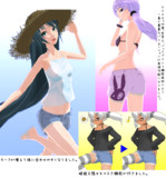 【MMD衣装パーツ配布】ショートデニムを改造