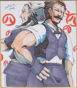 今日の色紙#194「愛知のおじさん」