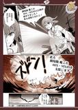 迫力の劇場版 艦これ 4DX・MX4D!