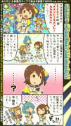 ミリオン四コマ『星の煌き☆StarlightMelody!!』