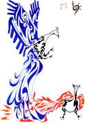 トライバル 孔雀