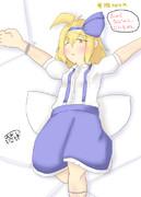 【1日1ロリス】135日目ロリスちゃん