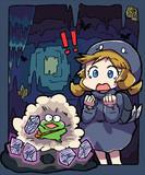 カエル兄妹の冒険2
