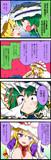 【激闘!ポケモンリーグ幻想郷大会】159話「幻想郷のルール」