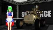 MMD-SHOT SHOW2017 SK-DEFENCEブース ②