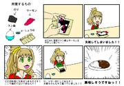 日野茜と巻き寿司
