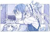 「小林さんが大好きです」